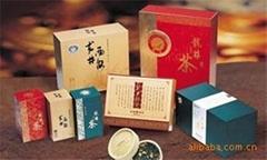 彩盒包装印刷