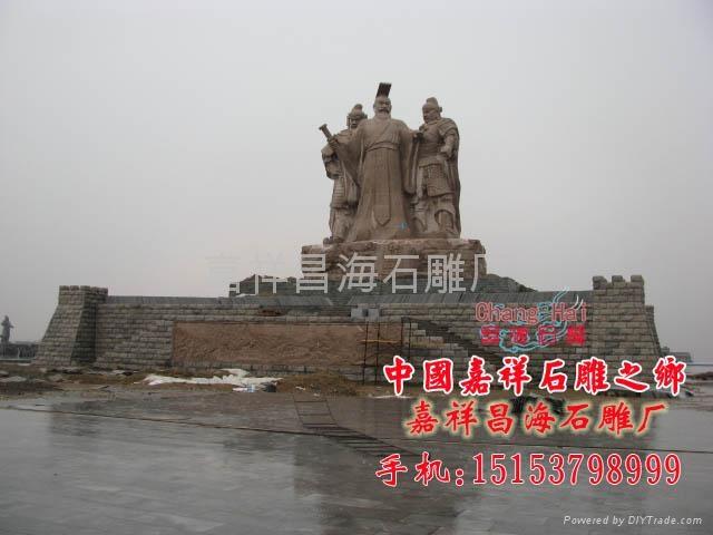 石雕孔子像 4