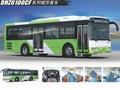 Dongfeng EQ6660PT Light Bus