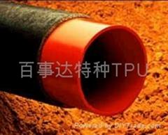 石油运输管专用环保清洁TPU聚氨酯