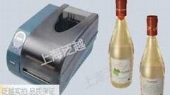 红酒葡萄酒背标标签打印机
