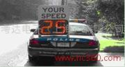 雷達車速反饋顯示屏