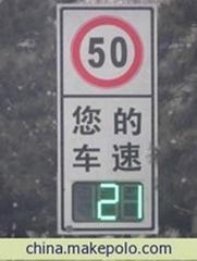 反饋顯示屏車速雷達測速儀