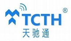 深圳天驰通科技有限公司