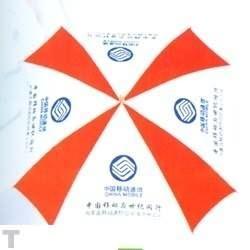 西安广告伞 3