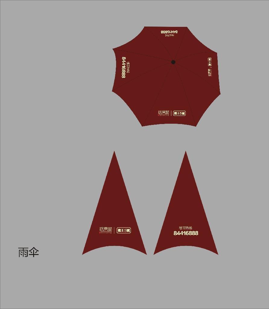 西安广告伞 2