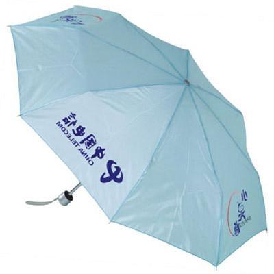 西安广告伞 5