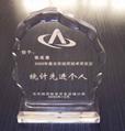 西安個性水晶獎杯設計  5