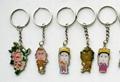 西安水晶钥匙扣 2