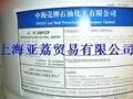 供應中海殼牌丙二醇PGUSP