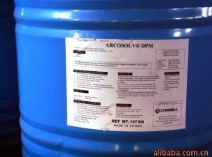 供應二丙二醇甲醚 1