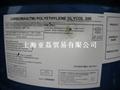 供應聚乙二醇200/PEG200  1