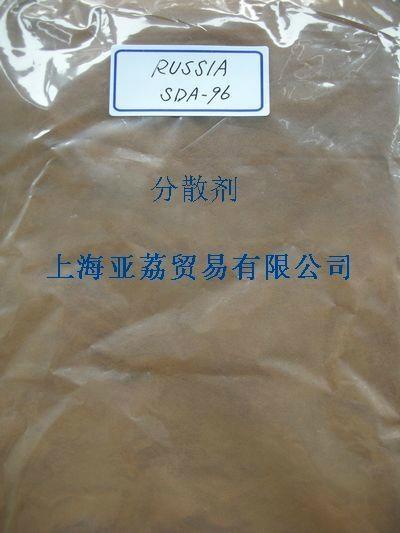 供應農藥擴散劑SDA-96 1