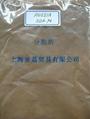油漆分散劑SDA-96(俄羅斯) 1