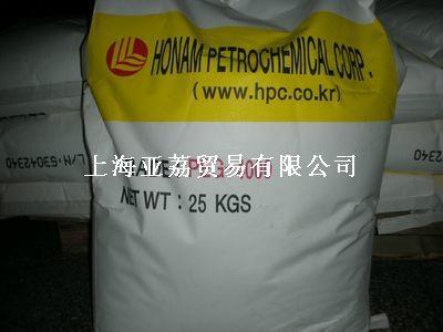 供應聚乙二醇2000/ PEG2000 1