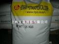 供應聚乙二醇2000/ PEG