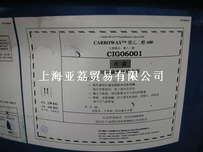 供應PEG-6000 1