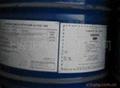 供應PEG1000 /聚乙二醇1000 1