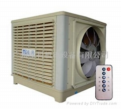 星科节能环保空调冷风机