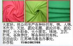 苎麻棉混纺布