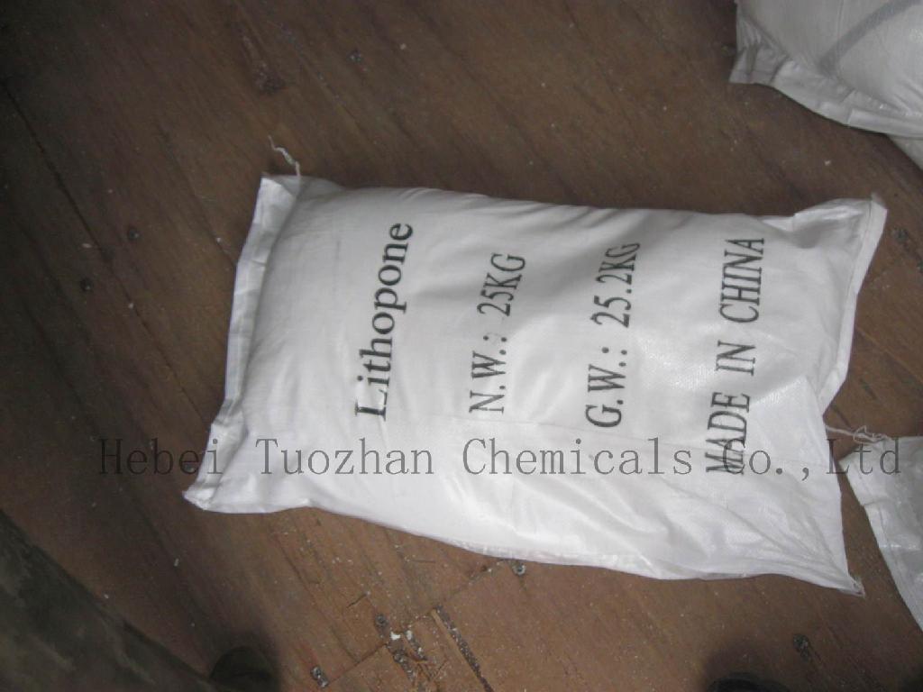 Lithopone B301/B311   1