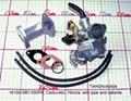 Carburator Honda SUPER-CUB and others