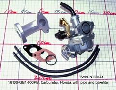 Carburator Honda SUPER-CUB and others models...