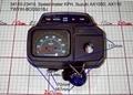 Speedometer Suzuki AX100. and others
