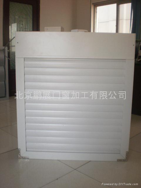 北京鹏展系列环保卷帘防护窗 1