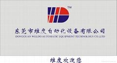 Dongguan Weldo Automatic equipment Technology Co.,LTD