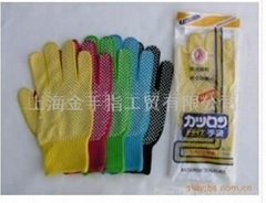pvc doted work glove