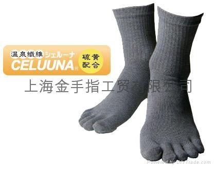全棉針織襪子軍足 1