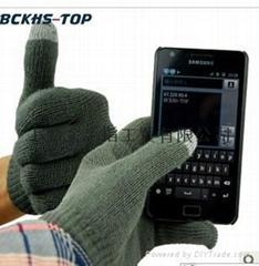 觸摸屏導電手套