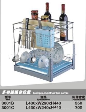 300 counter seasonings pulls basket 1