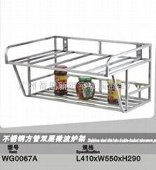 double-decked microwave racks