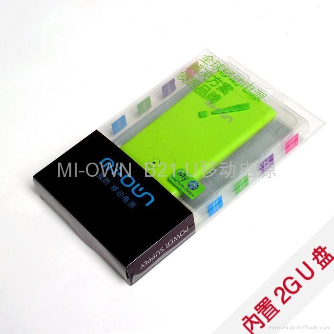 博跃 MI-OWN B21-U 移动电源系列 1