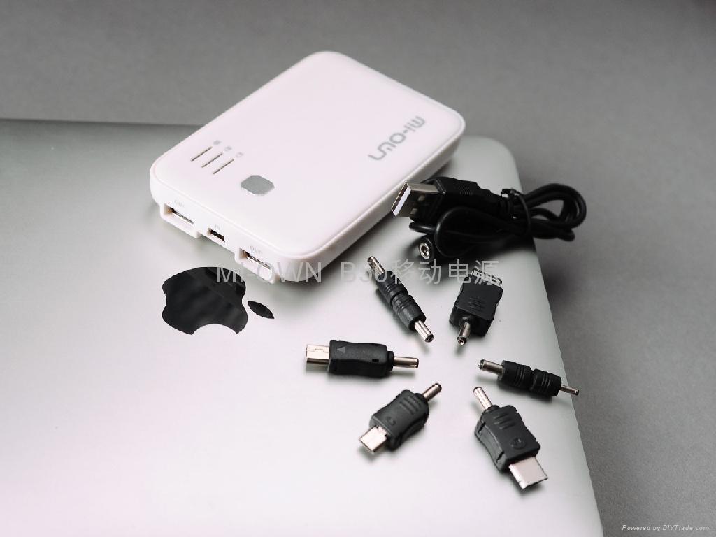 博跃 MI-OMN B50移动电源 1