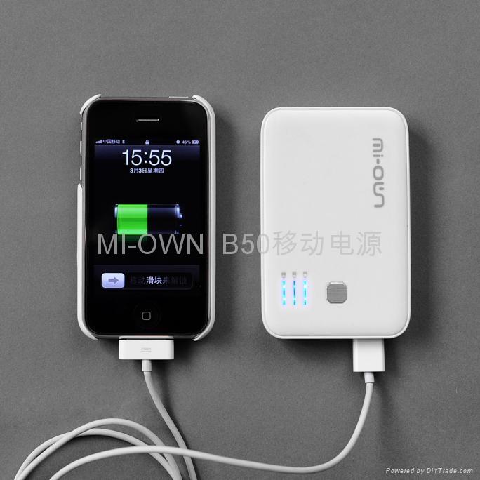 博跃 MI-OMN B50移动电源 2