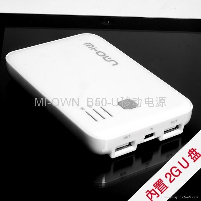 博跃MI-OWN B50-U移动电源系列 1