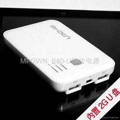 博跃MI-OWN B50-U移动电源系列