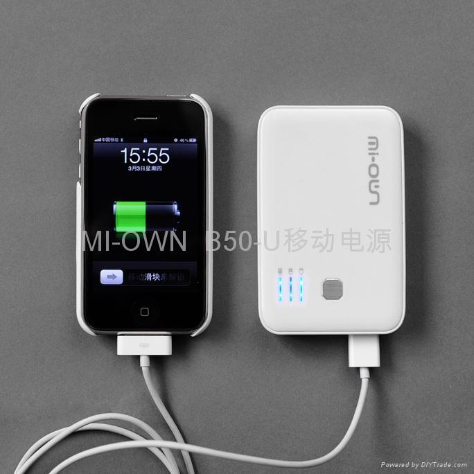 博跃MI-OWN B50-U移动电源系列 3
