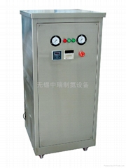 Nitrogen Gas for Food Packing