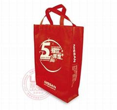 長沙市利德曼環保袋制品有限公司