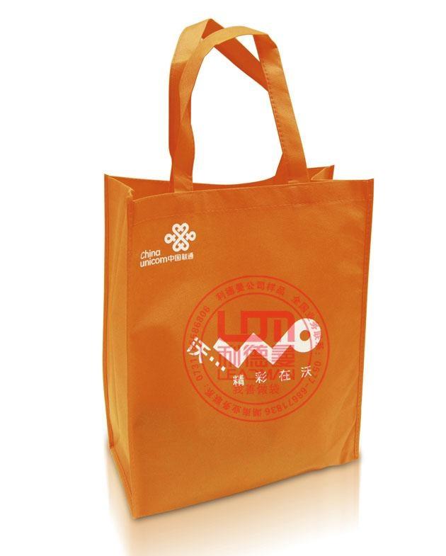 供應廣州無紡布袋 環保袋 手提袋 1