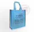 供應廣州無紡布袋 環保袋 手提袋 2