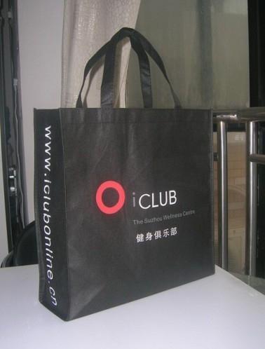 廣東展會袋 廣東購物袋 廣東禮品袋 2