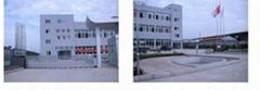Shenzhen BC-Optics Co.,Ltd