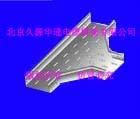 久源华通电缆桥架厂专业生产槽式电缆桥架