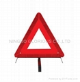Emergency  Triangle