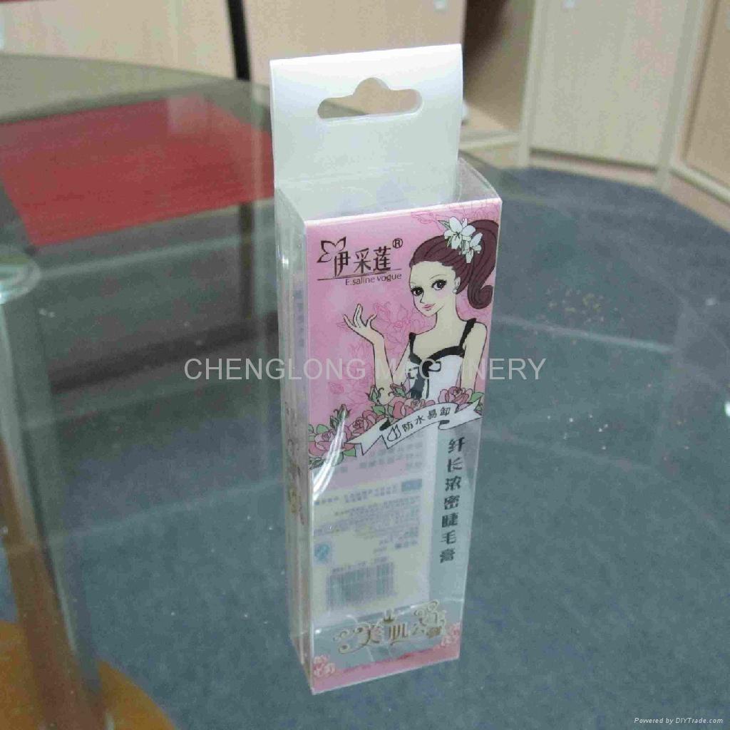PVC PET塑料透明胶盒 1